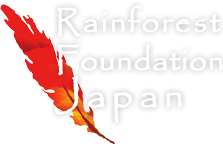 Rainforest Foundation Japan